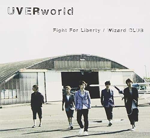 『UVERworld Wizard CLUB 歌詞』収録の『』ジャケット