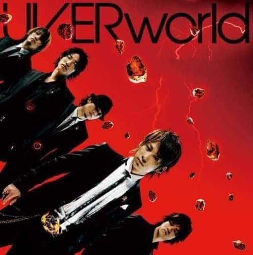 『UVERworld core ability +81 歌詞』収録の『』ジャケット