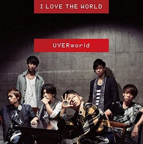 『UVERworld I LOVE THE WORLD 歌詞』収録の『』ジャケット