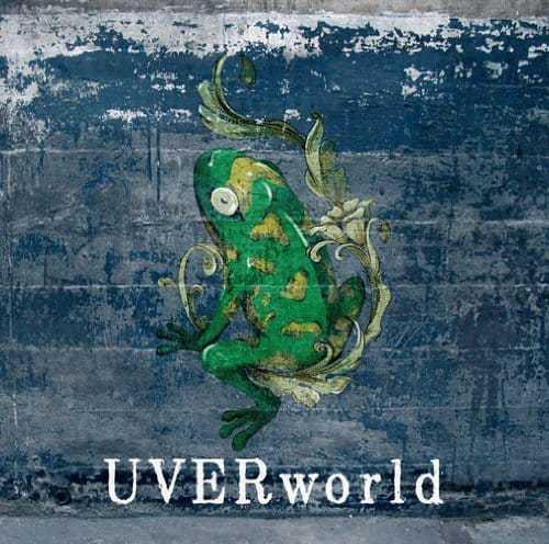 『UVERworld7日目の決意』収録の『』ジャケット