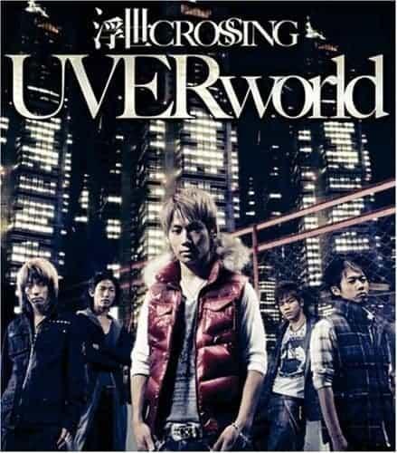 『UVERworld energy 歌詞』収録の『』ジャケット