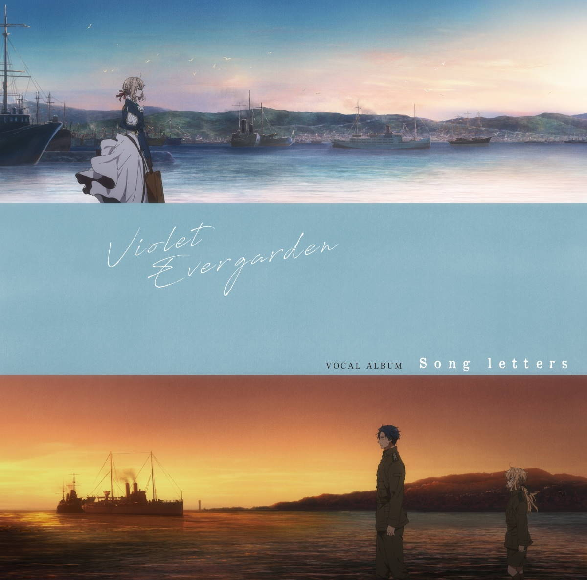 『TRUE - 未来のひとへ』収録の『VIOLET EVERGARDEN VOCAL ALBUM Song letters』ジャケット