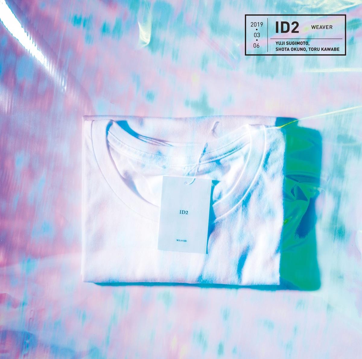 『WEAVER - カーテンコール』収録の『ID2』ジャケット