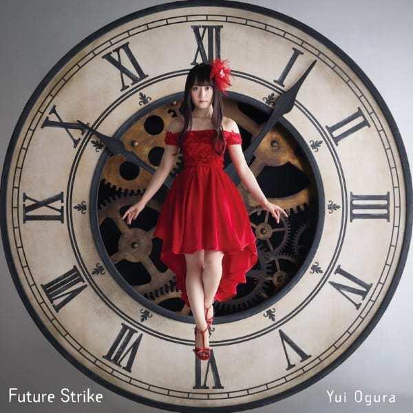 『小倉唯 - Future Strike』収録の『Future Strike』ジャケット