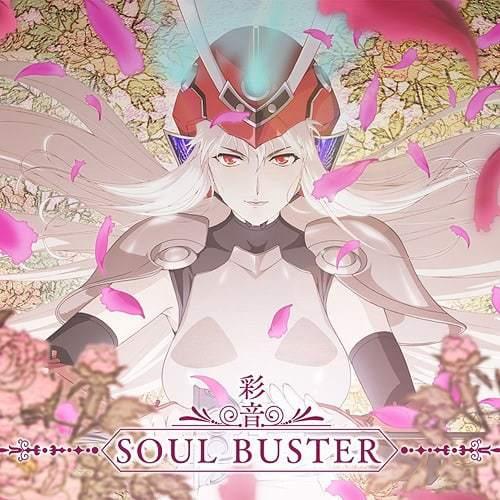 『彩音 - SOUL BUSTER』収録の『SOUL BUSTER』ジャケット