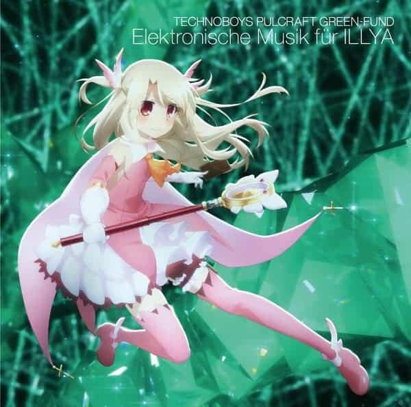 『ChouCho - cuddle 歌詞』収録の『Fate/kaleid liner プリズマ☆イリヤ ドライ!! オリジナルサウンドトラック』ジャケット