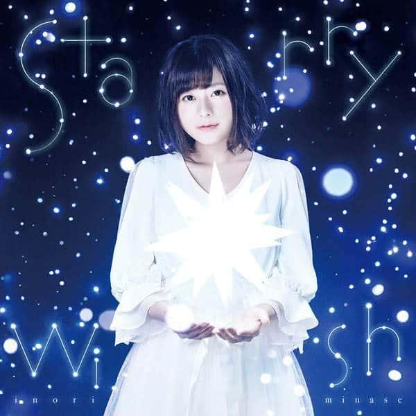 『水瀬いのり - Starry Wish』収録の『Starry Wish』ジャケット