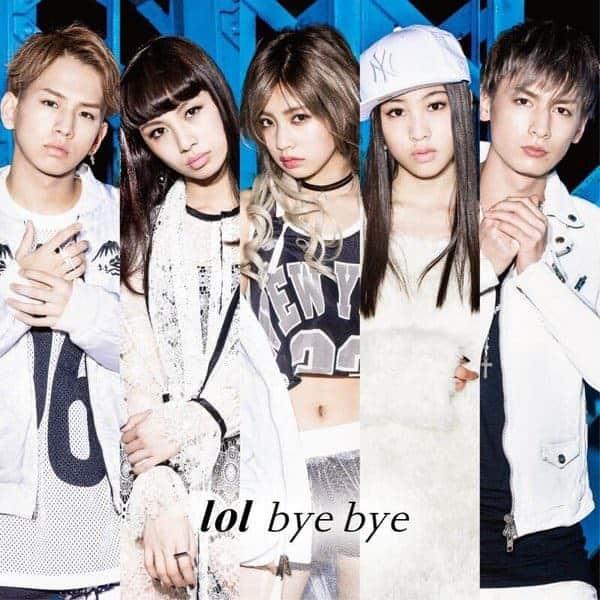 『lol-エルオーエル- - sync』収録の『bye bye』ジャケット