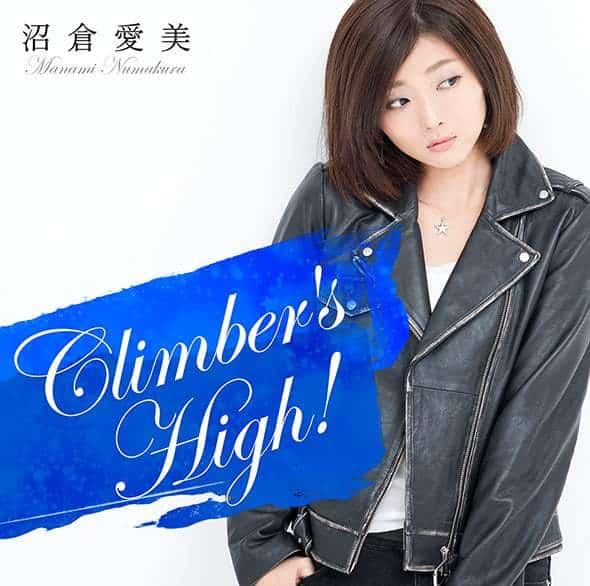 『沼倉愛美 - Climber's High!』収録の『Climber's High!』ジャケット