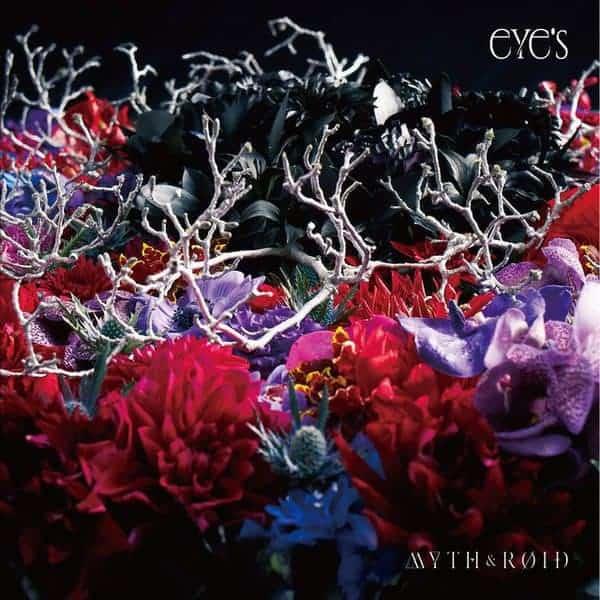 『MYTH & ROID - --to the future days』収録の『eYe's』ジャケット