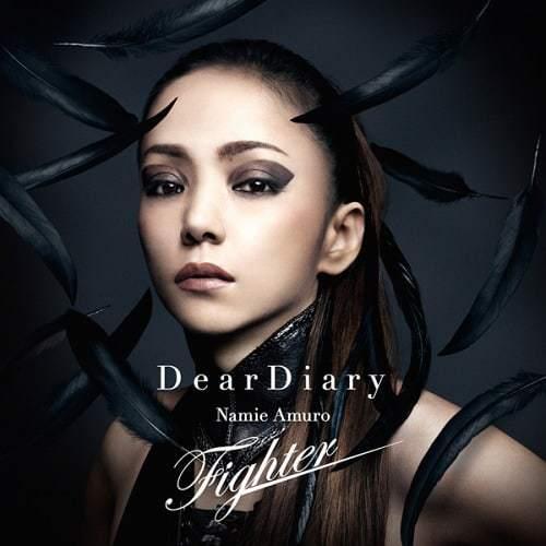 『安室奈美恵 - Dear Diary』収録の『Dear Diary/Fighter』ジャケット