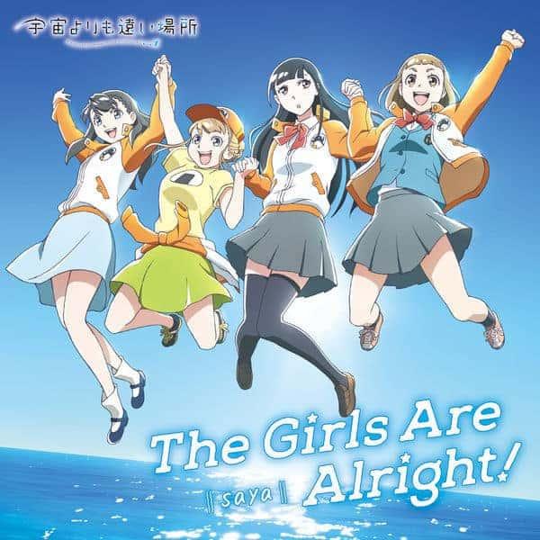 『sayaThe Girls Are Alright!』収録の『』ジャケット