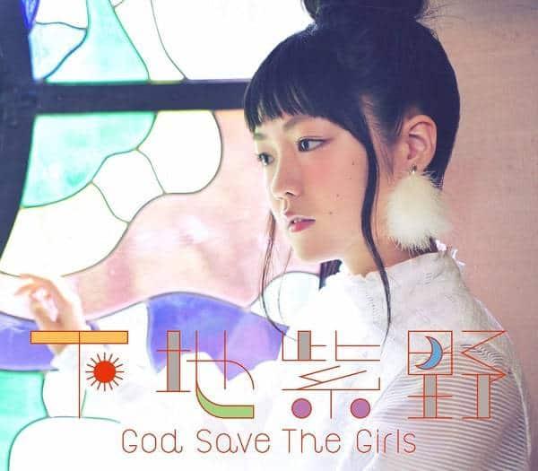 『下地紫野 - God Save The Girls』収録の『God Save The Girls』ジャケット
