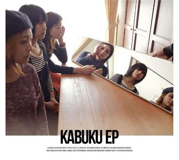 『tricot - あーあ』収録の『KABUKU EP』ジャケット