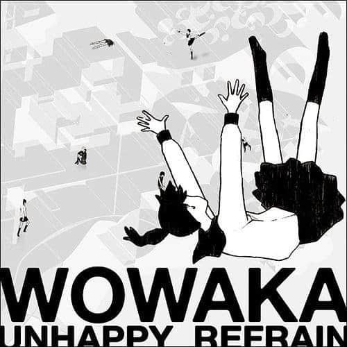 『wowaka 日常と地球の額縁 歌詞』収録の『』ジャケット
