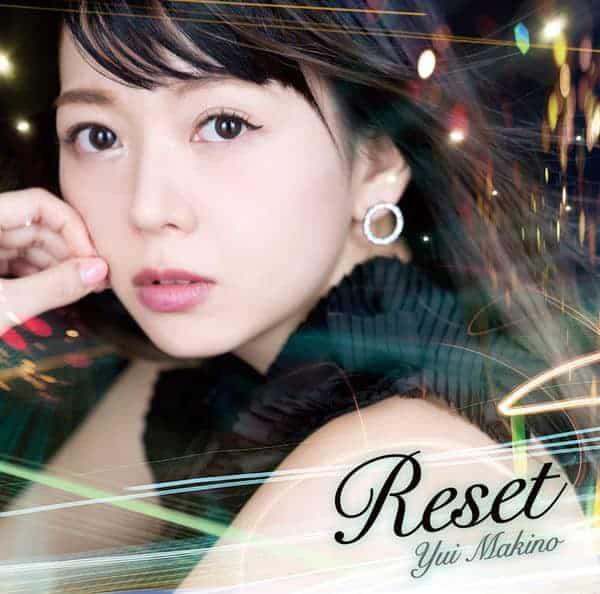 『牧野由依 - Reset』収録の『Reset』ジャケット